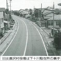 旧女鹿沢村役場(下十川駐在所 ...