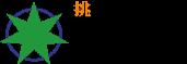 青森市公式ホームページ